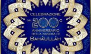 Avellino-Bicentenario della nascita di Bahà'u'llàh